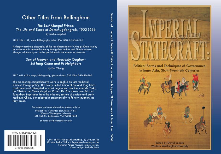 Book Cover Design From East Asia ~ East asia book covers web design megabite bellingham